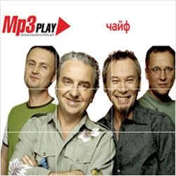 Чайф: MP3 Play (CD) лесоповал лесоповал коллекция mp3