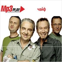 Чайф: MP3 Play (CD)