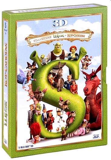 Коллекция Шрэк + Кот в сапогах (5 Blu-ray 3D)