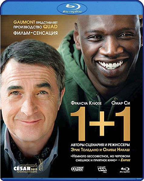 1+1 (Blu-ray) Intouchables