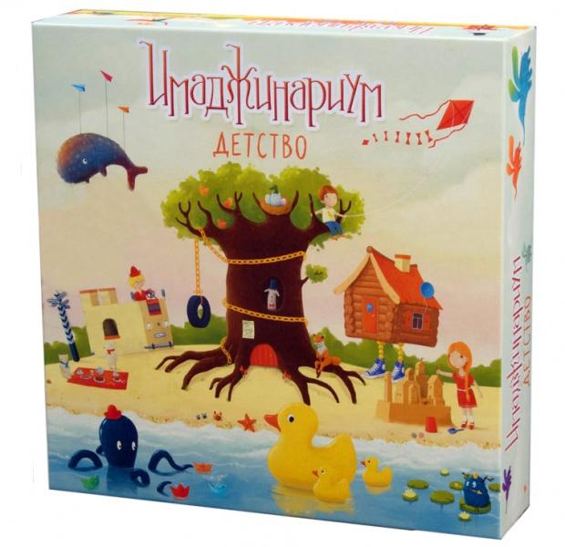 Настольная игра Имаджинариум Детство.