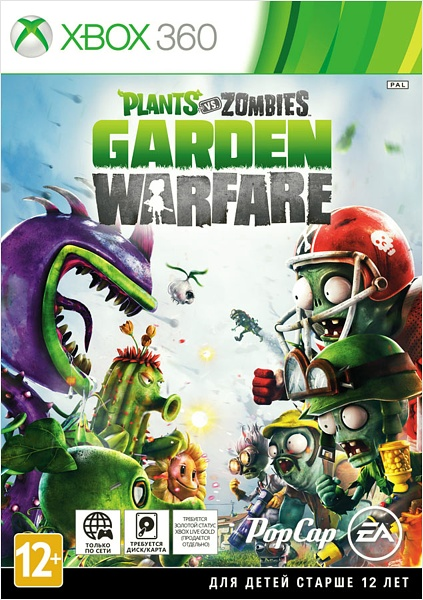 Plants vs. Zombies Garden Warfare [Xbox 360] от 1С Интерес