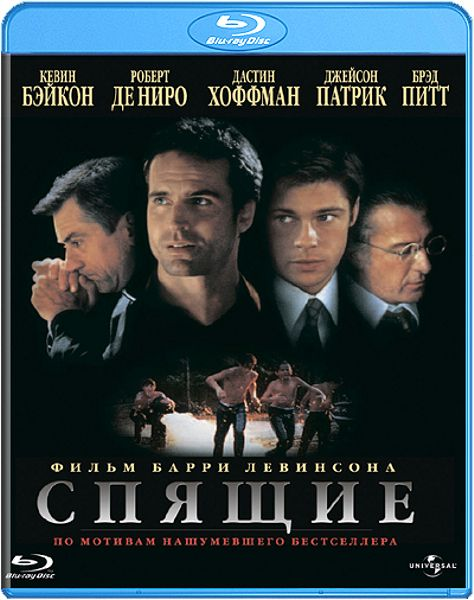 Спящие (Blu-ray) Sleepers