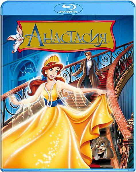 Анастасия (Blu-ray) Anastasia