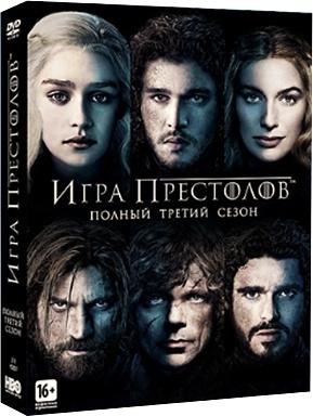 Игра престолов. Сезон 3 (5 DVD) Game of ThronesВо третьем сезоне эпической саги Игра престолов от HBO правители со всего континента Вестерос бьются за право взойти на железный трон. Зима близится, короли сходятся в жестокой битве за Железный трон.<br>
