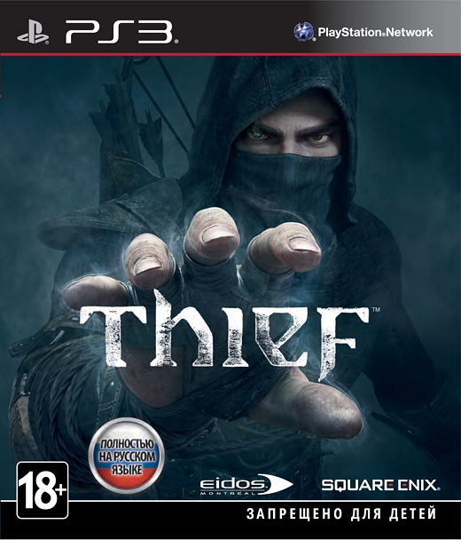 Thief [PS3]