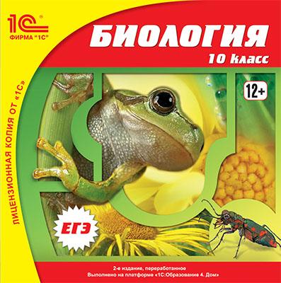 Биология, 10 класс (2-е издание, переработанное и дополненное) (Цифровая версия)В учебном пособии Биология, 10 класс представлено три структурных уровня организации жизни: биосферный, биогеоценотический и популяционно-видовой.<br>