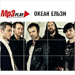 Океан Ельзи: MP3 Play (CD)