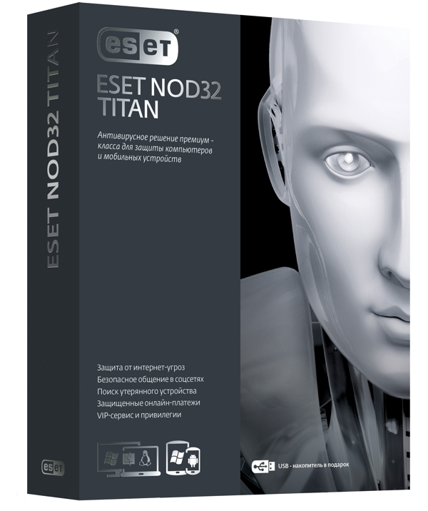 ESET NOD32 TITAN version 2 (3 ПК и 1 мобильное устройство / 1 год)