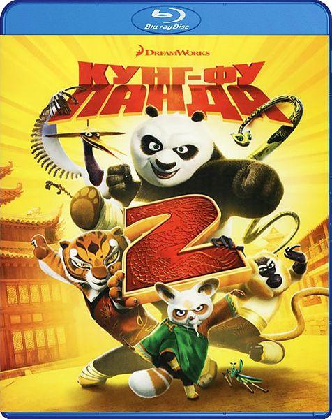 Кунг-Фу Панда2 (Blu-ray) кунг фу панда 2 blu ray dvd