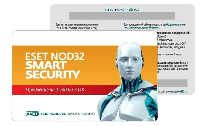ESET NOD32 Smart Security. Карта продления (3 ПК, 1 год) от 1С Интерес
