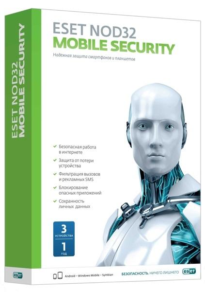 ESET NOD32 Mobile Security (3 устройства, 1 год) (Цифровая версия)