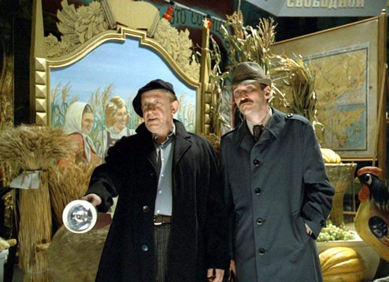 Город Зеро (Blu-ray) от 1С Интерес