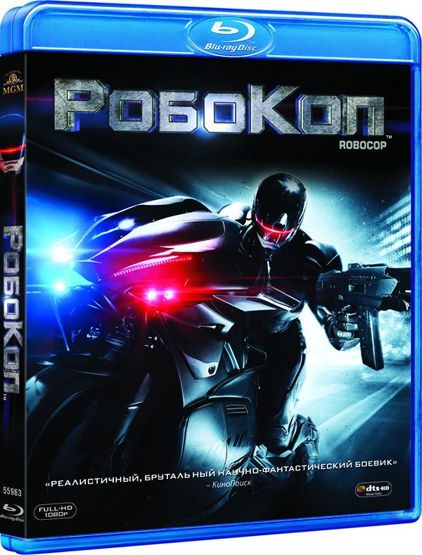 РобоКоп (Blu-ray) проигрыватель blu ray lg bp450 черный