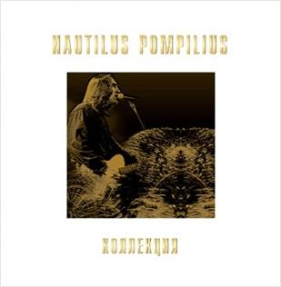Наутилус Помпилиус. Коллекция. Том 2 (6 LP)Подарочное издание Наутилус Помпилиус. Коллекция. Том 2 включает шесть студийных альбомов группы.<br>