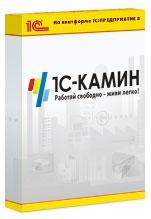 Конфигурация 1С-КАМИН: Зарплата. Версия 5.0 (Цифровая версия)Продукт предназначен для автоматизации расчета и начисления заработной платы<br>