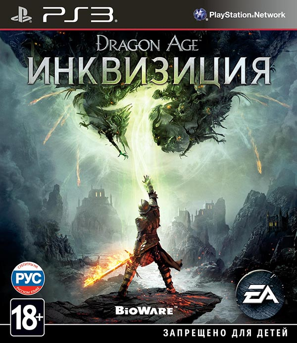 Dragon Age: Инквизиция [PS3]  медиа dragon age inquisition deluxe