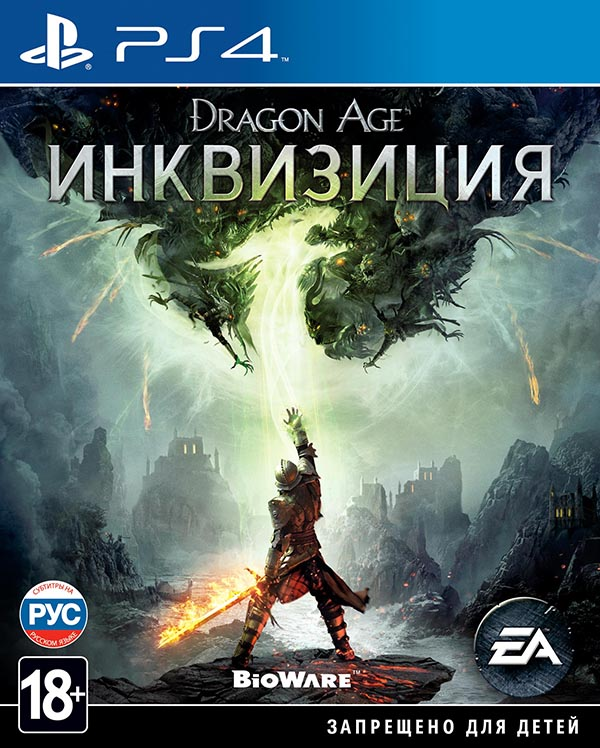 Dragon Age: Инквизиция [PS4]