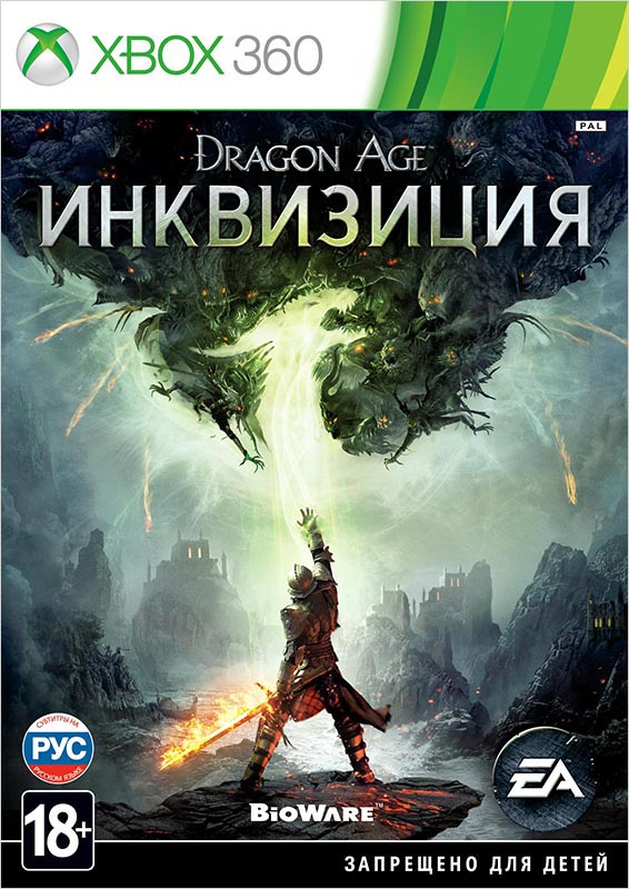 Dragon Age: Инквизиция [Xbox 360]  медиа dragon age inquisition deluxe