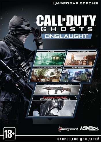 Call of Duty. Ghosts. Onslaught. Дополнение (Цифровая версия) call of duty modern warfare remastered [ps4]