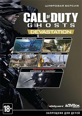 Call of Duty. Ghosts. Devastation. Дополнение (Цифровая версия) call of duty modern warfare 3 content collection 2 цифровая версия