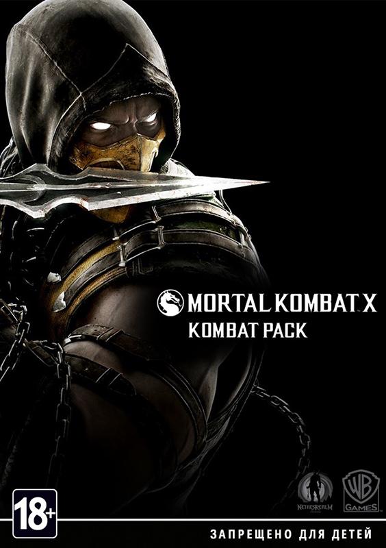 Mortal Kombat X. Kombat Pack