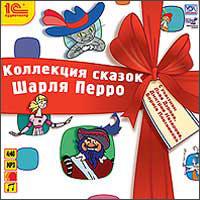 Перро Шарль Коллекция сказок Ш. Перро fenix сказки ш перро