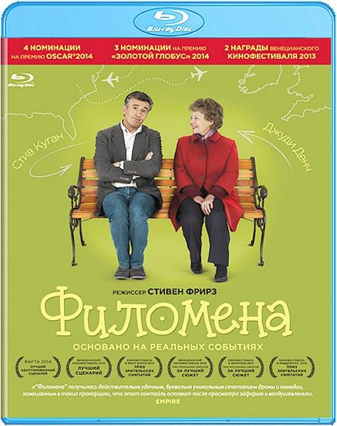 Филомена (Blu-ray) Philomena
