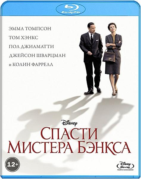 Спасти мистера Бэнкса (Blu-ray) Saving Mr. Banks