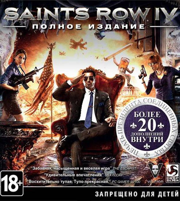 Saints Row 4. Полное издание (Цифровая версия)В игре Saints Row IV глава Святых был избран на пост президента Соединенных Штатов. Но это только начало!<br>