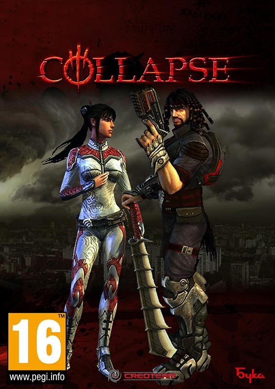 Collapse (Цифровая версия)
