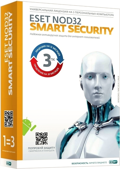 ESET NOD32 Smart Security. Продление (3 ПК, 2 года) (Цифровая версия)