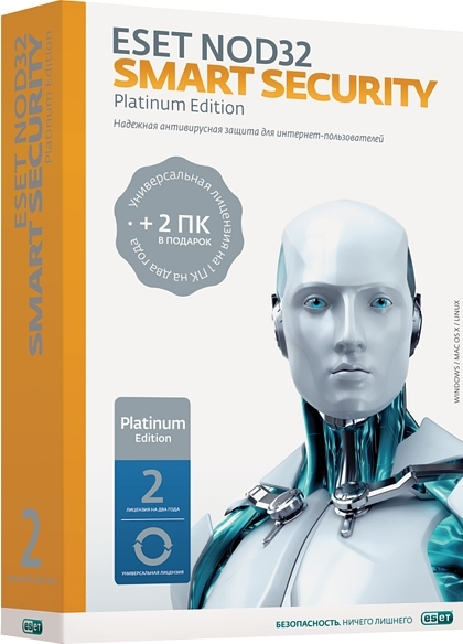 ESET NOD32 Smart Security. Platinum Edition (3ПК, 2года)Программа ESET NOD32 Smart Security – интеллектуальное комплексное решение для обеспечения безопасности домашнего компьютера от вирусов, троянских программ, червей, шпионских программ, рекламного ПО, руткитов, хакерских атак, фишинг-атак и спама.<br>
