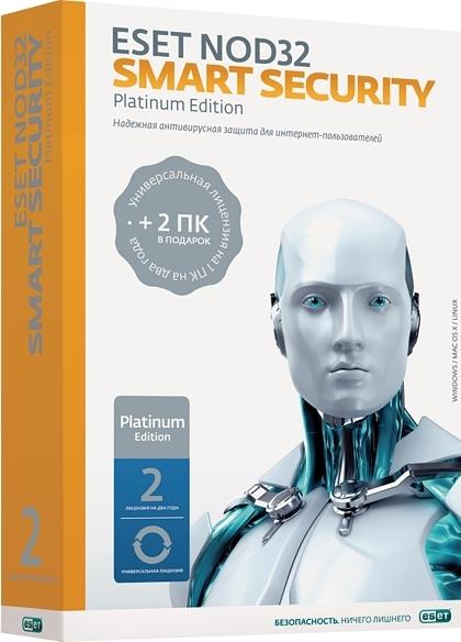 ESET NOD32 Smart Security. Platinum Edition (3ПК, 2года)