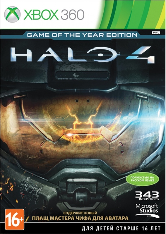Halo 4. Game of the Year Edition [Xbox 360] электронная версия для xbox microsoft the surge a walk in the park game add on