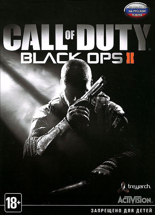 Call of Duty: Black Ops II. Расширенное издание
