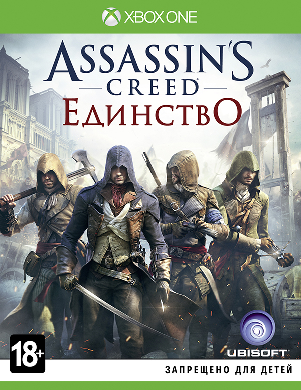 Assassin's Creed: Единство (Unity) [Xbox One]