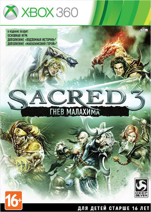 Sacred 3: Гнев Малахима [Xbox 360]