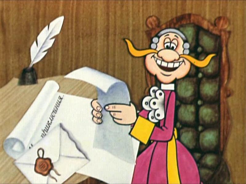 Приключения Мюнхгаузена. Сборник мультфильмов (региональное издание) от 1С Интерес
