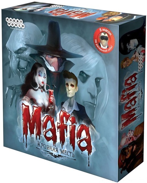 Настольная игра Мафия. Кровная МестьМафия. Кровная месть &amp;ndash; это игра на основе всемирно известной &amp;laquo;Мафии&amp;raquo;, в которой благородные вампиры пытаются вычислить истребителей кровососов, а те по одному уничтожают вампиров.<br>