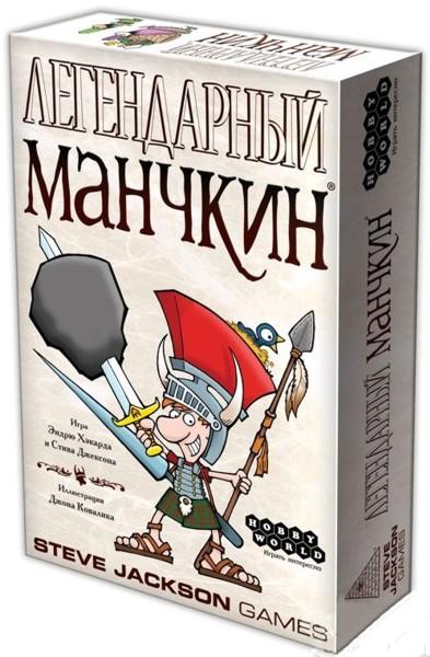 Настольная игра Легендарный МанчкинНастольная игра Легендарный Манчкин &amp;ndash; новый Манчкин в стилистике Древней Греции. На вашем пути непременно встретятся как верные враги, так и подлые друзья.<br>