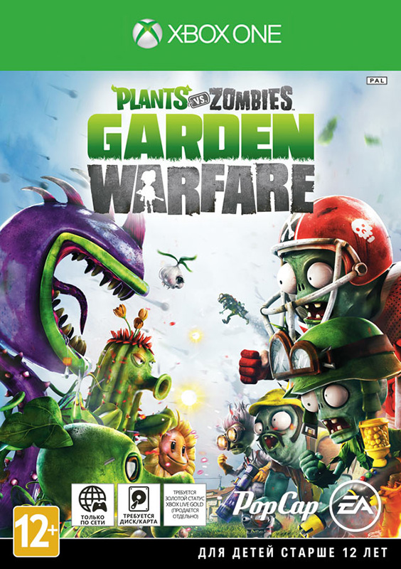 Plants vs. Zombies Garden Warfare [Xbox One] electronic arts plants vs zombies garden warfare xbox one русская документация