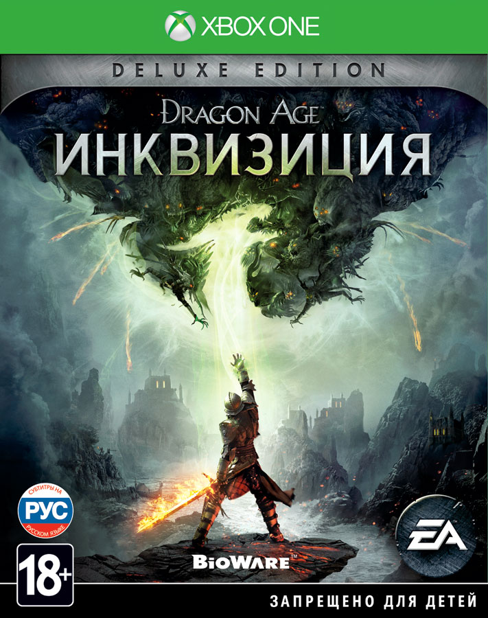 Dragon Age: Инквизиция. Deluxe Edition [Xbox One]  медиа dragon age inquisition deluxe