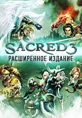 Sacred 3. Расширенное издание [PC, Цифровая версия] (Цифровая версия) sacred 3 расширенное издание цифровая версия