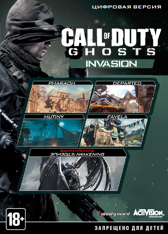 Call of Duty. Ghosts. Invasion. Дополнение (Цифровая версия) call of duty modern warfare remastered [ps4]