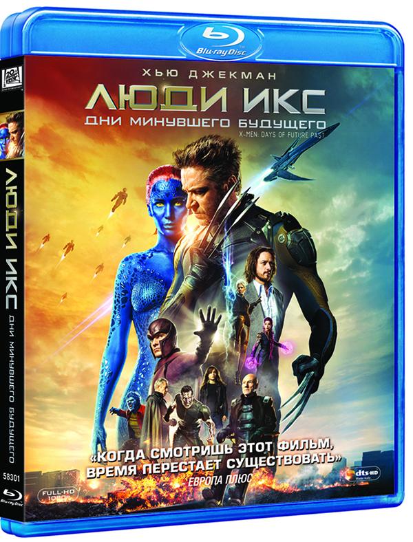 Люди Икс: Дни минувшего будущего (Blu-ray) X-Men: Days of Future PastФильм Люди Икс: Дни минувшего будущего история о недалёком будущем, в котором мутанты близки к истреблению роботами-охотниками на мутантов – Стражами.<br>