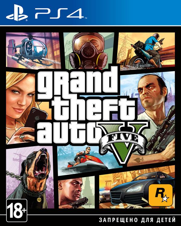 Grand Theft Auto V (GTA 5) [PS4]В Grand Theft Auto V поклонников ждет не просто самый огромный и детализированный мир из когда-либо создававшихся Rockstar Games, но и возможность влиять на жизнь и поступки сразу трех главных героев.<br>
