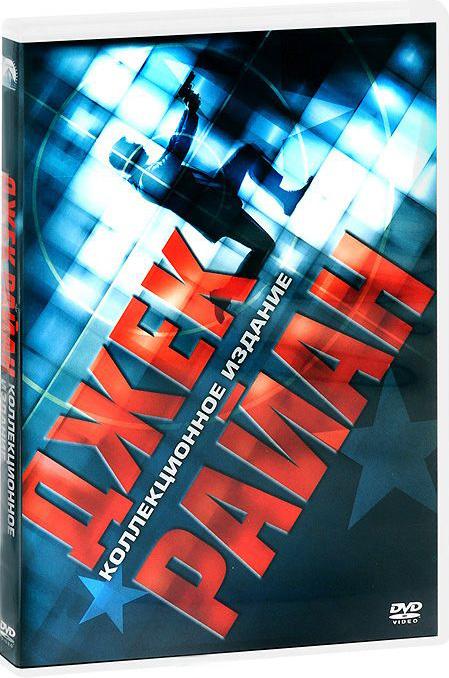 Игры патриотов / Джек Райн: Теория Хаоса (2 DVD) диск dvd смурфики 2 пл