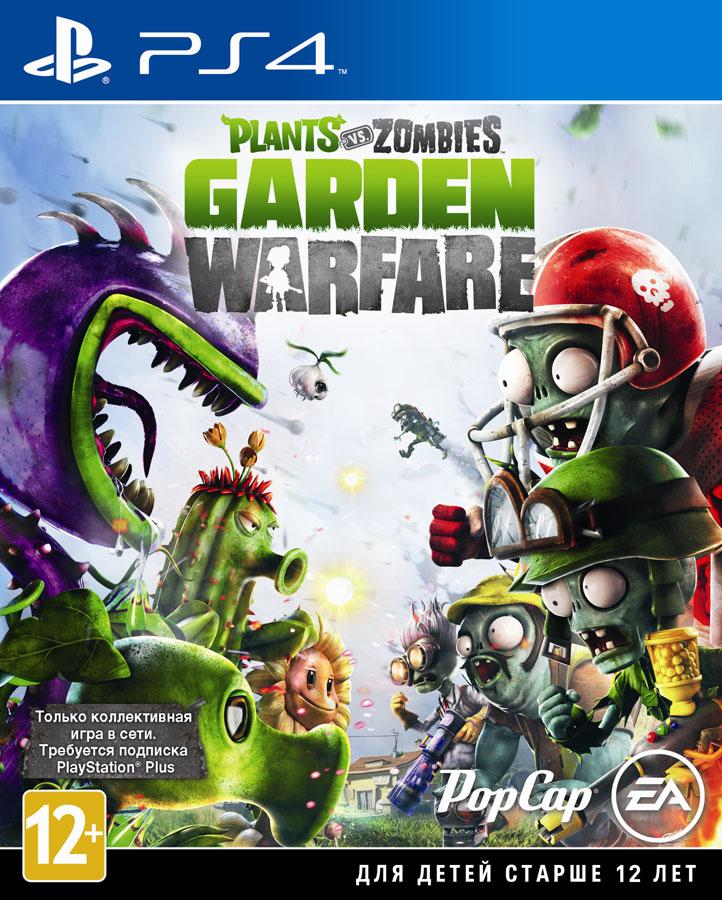 Plants vs. Zombies Garden Warfare [PS4]Ройте окопы и готовьтесь к новым боевым действиям в игре Plants vs. Zombies Garden Warfare – шутере от третьего лица с элементами Tower Defense. Зомби, растения и новые персонажи взорвут вам мозг в умопомрачительном мире, созданном студией PopCap Games.<br>