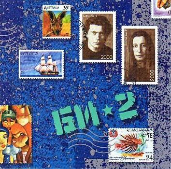 Би-2. Би-2 (LP)В альбом Би-2 вошли песни, ставшие несомненными хитами: &amp;laquo;Варвара&amp;raquo;, «И корабль плывет», «Полковнику никто не пишет» (вошла в саундтрек к фильму Алексея Балабанова «Брат-2»).<br>